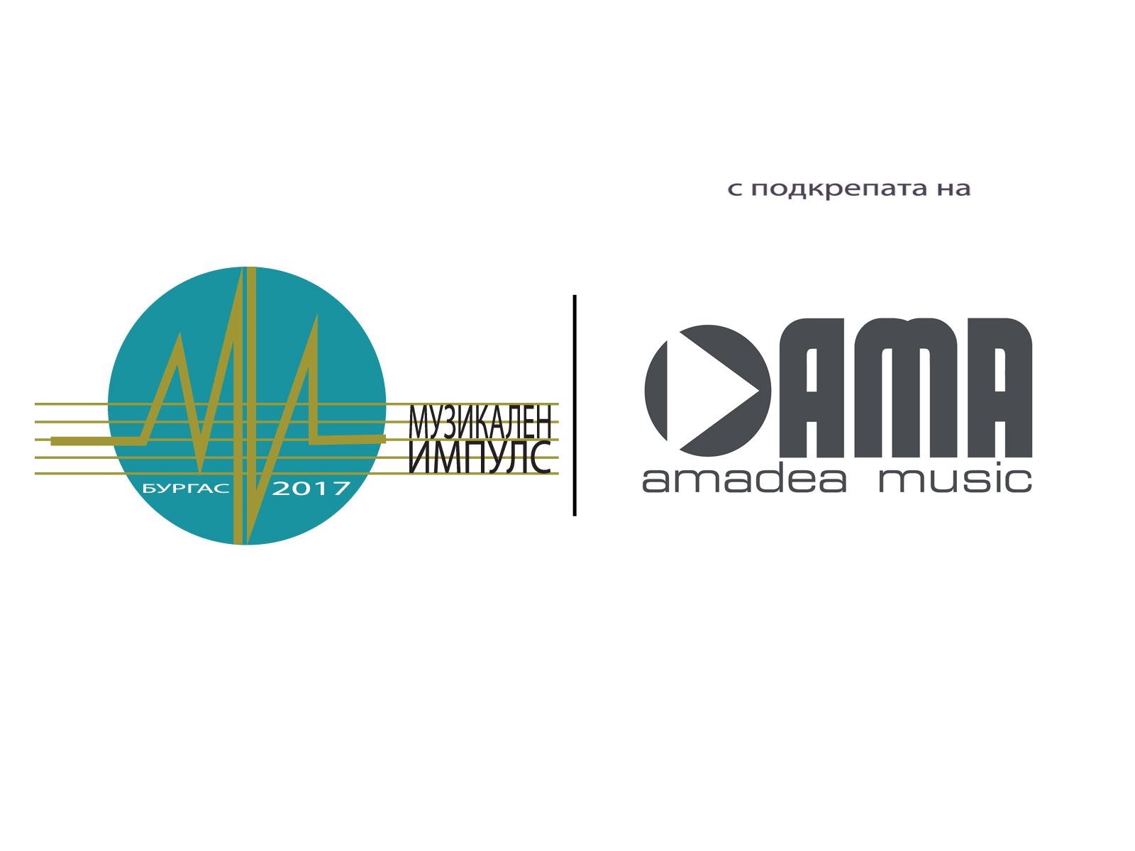 10.-Stage-Background-Amadea-Music