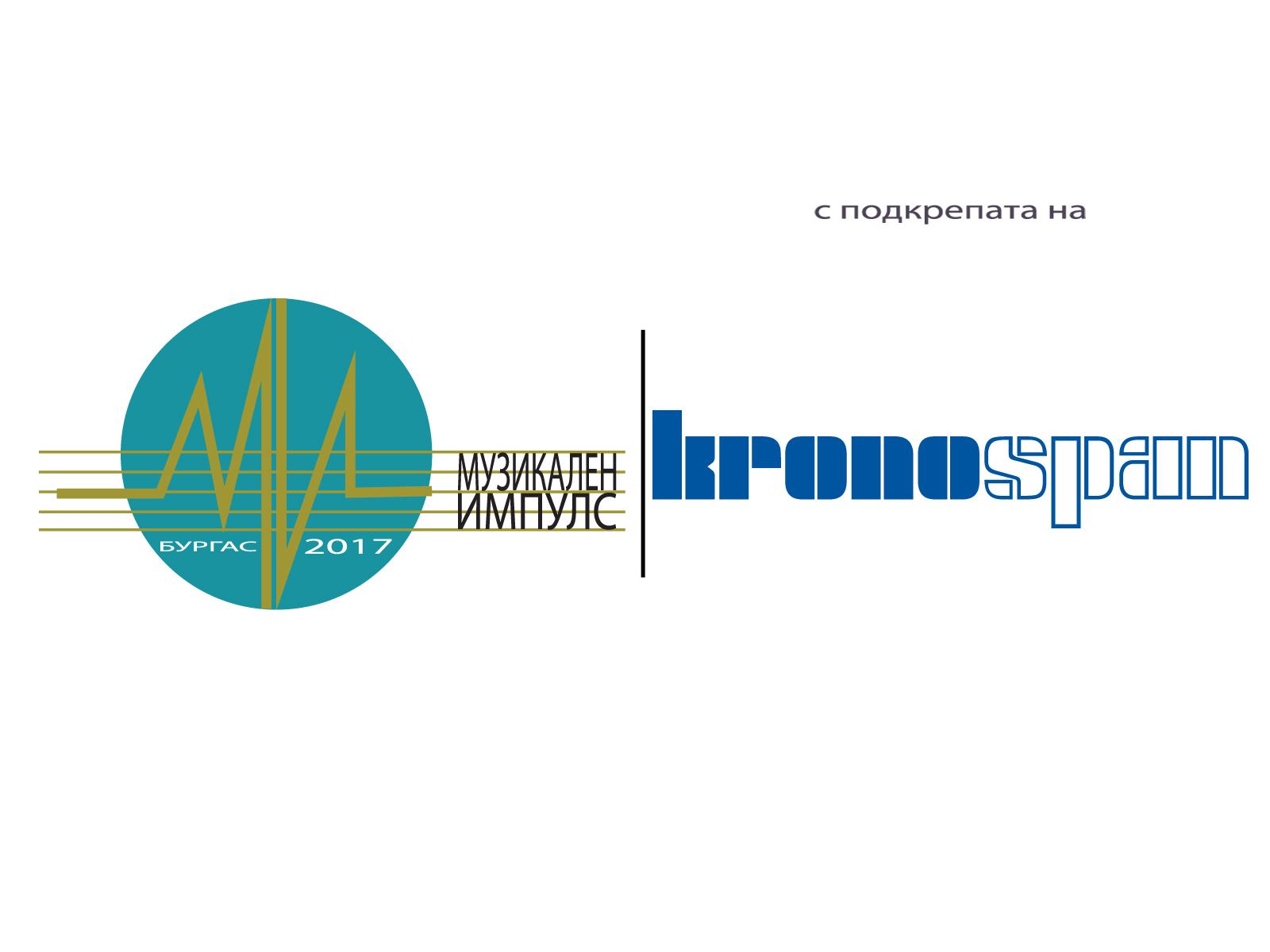 11.-Stage-Background-Kronospan