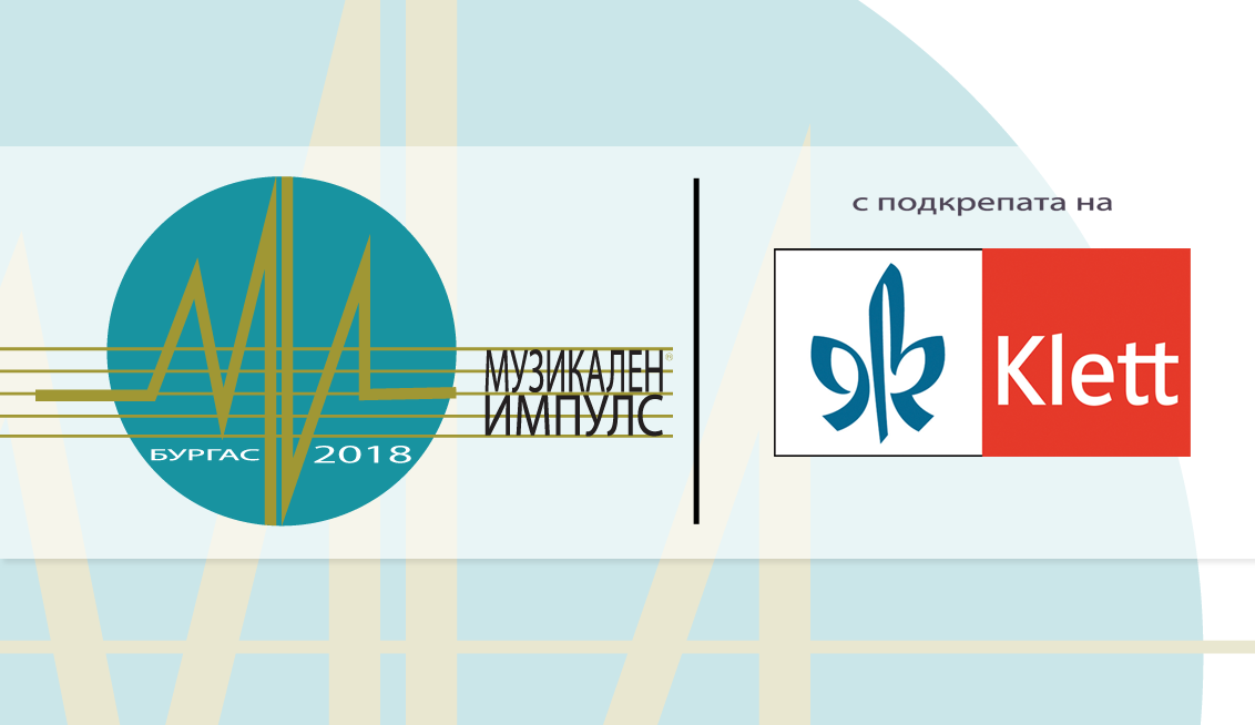 Music-Impulse-2018-Partnership-Klett